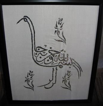 Bu Yaptığım Hat yazılı (Calligraphy) Seccade Gümüş Tel makara ile  Telsarma olarak işledim.Üstteki Adam Şeklindeki Hat yazısı ının anlamı Kelime-i Şahadet .Yanlarında ise Allh Ve Muhammet Yazıyor.Değeri ise Kuş Şeklinde hat yazısı Besmele Oda Gümüş Tel ile kumaşa işlendi..