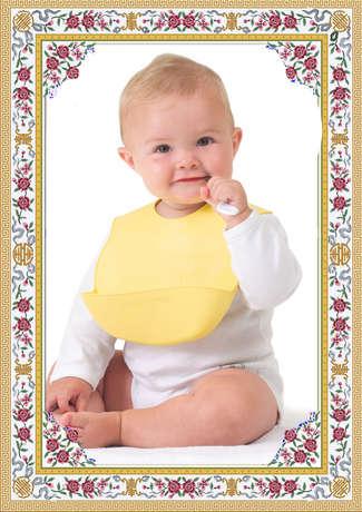 Yada bebeğinizin  resminde olabilir.