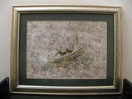 Akkase Nuh'un Gemisi Ebrusu
