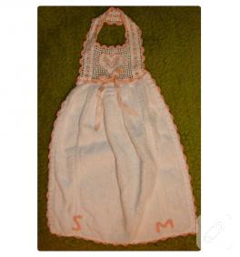 Romantik havlu (havlu kenarı)