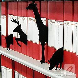 hayvan siluetleri