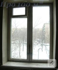 Eski pencereden ne yapılmış?