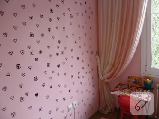 Duvar kağıdı efekti