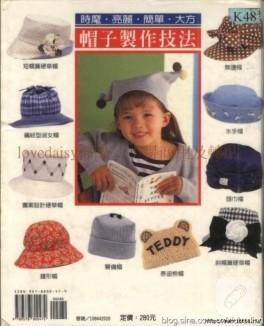 Çeşit çeşit şapka, bere, kep modeli