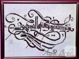 Kaligrafi besmele etamin pano