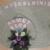 rengarenk_hasir_dunyasi'in profil fotoğrafı